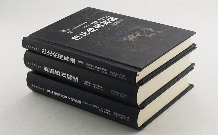 《团购:爱尔兰文学丛书3册》团购价35元_中国图书网淘