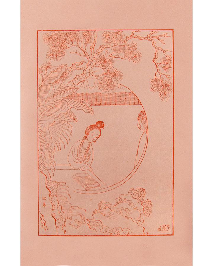 红楼十二钗笺谱(清改琦绘,全12张)