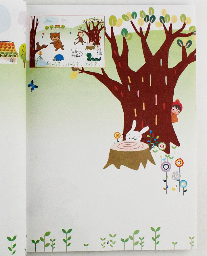 苹果大树简笔画彩色