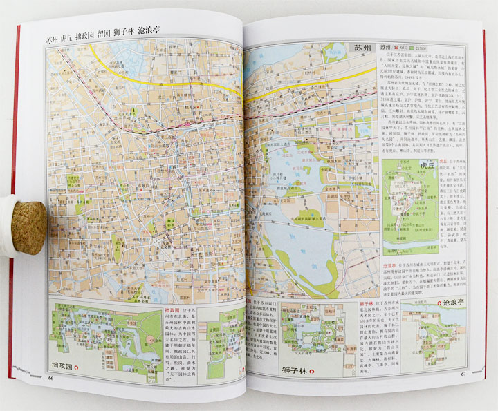 明孝陵博物馆手绘地图