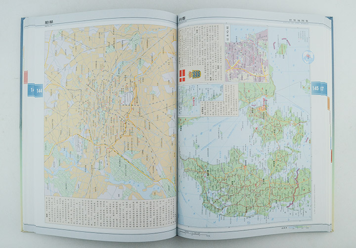 海南附近洋流分布图