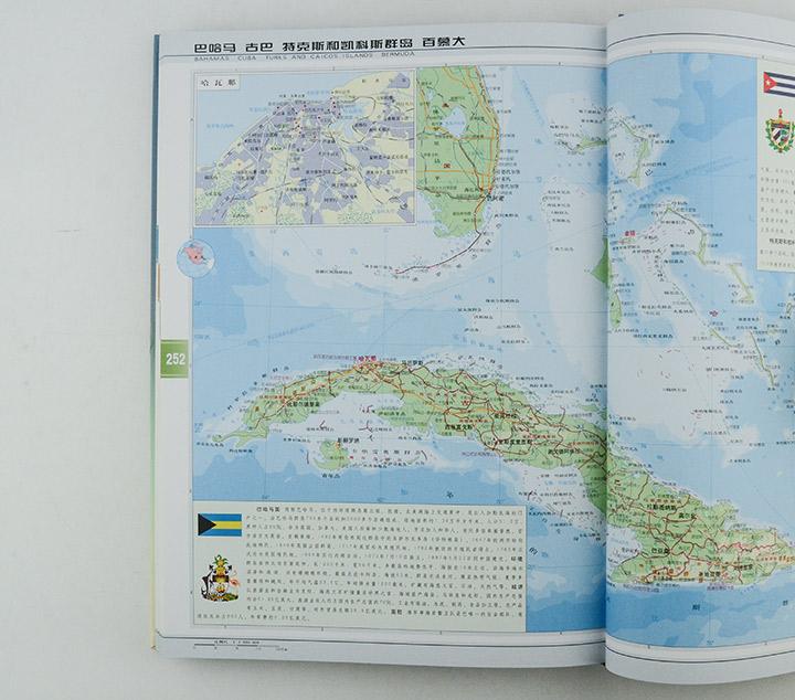 《团购:中外地图集2册》