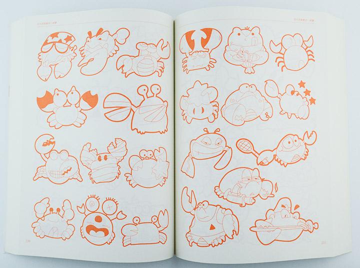 民间年画剪纸 风筝 漆器 图腾 麒麟 凤凰 龙凤 龙 狮子 鱼 动物纹样