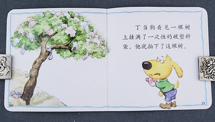 """智慧故事""""""""睡前温馨童话""""""""成语故事""""""""十二生肖故事""""""""弟子规故事""""等"""