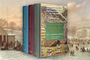 团购:十五至十八世纪的物质文明、经济和资本主义全3卷