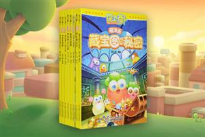 团购:保卫萝卜萌漫画两辑全8册
