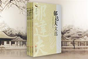 团购:经典纸阅读丛书4册