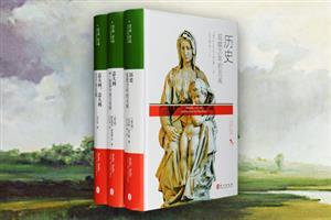 团购:意大利,意大利·万子美作品丛书3册