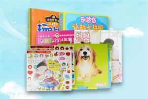 团购:乐悠悠认知大拼图+恰恰特快车游戏书5册