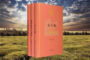 团购:茅盾文学奖获奖作家中短篇精品选3册
