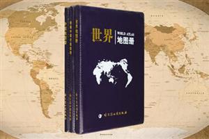 团购:地图册3册(32开)