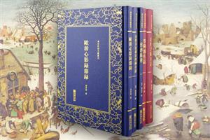团购:清末民初文献丛刊·游记5种