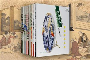 团购:和歌美学等人文日本新书9册