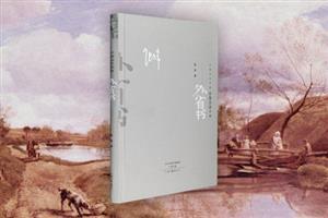 外省书(签名+钤印)毛边本