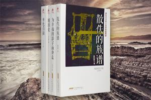 团购:新生代作家小说精选大系4册