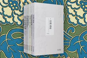 团购:赵毅衡文集7册