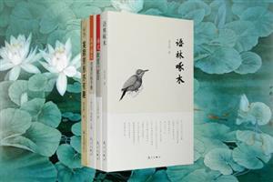 团购:语文教育与杂谈4册