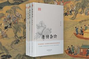 团购:词学启蒙等鸿儒国学讲堂4册