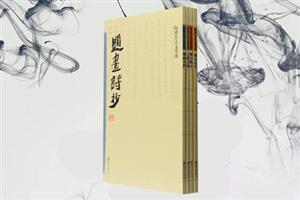 团购:陶博吾诗文墨迹4册