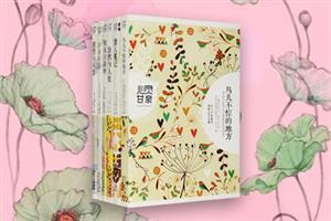 团购:世界名家自然笔记6册