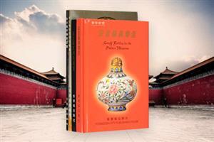团购:故宫典藏4册