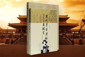 团购:《醇亲王载沣日记》《末代皇帝溥仪与国宝》