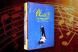 团购:钢琴曲集6册