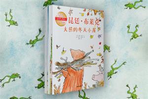 团购:世界插画大师昆廷·布莱克绘本10册