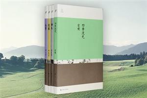 团购:中国中经典4册