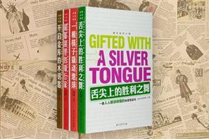 团购:英文这点小事4册