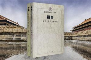 团购:故宫博物院学术文库2册