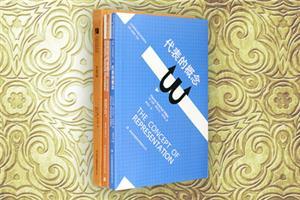 团购:公共哲学与政治思想系列3册