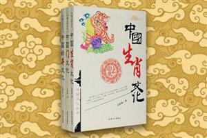 团购:中国文化丛书3册