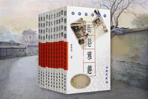 团购:文化百科丛书11册