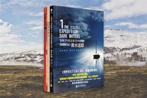 团购:13年2个月23天11个小时的环球旅行记(3册)