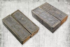 绞泥汉砖后雕汉代经典纹饰【亭长】镇纸