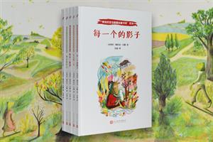 (精)博洛尼亚书展最佳童书奖(套装共5册)