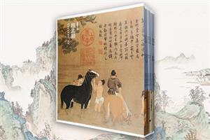 团购:实践经典·国画大师8册