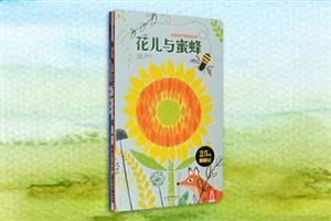 团购:最美自然翻翻绘本2册