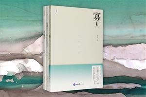 团购:张旻2册+阿乙1册