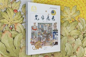 (精)金羽毛·世界获奖绘本:十二生肖的故事(套装共3册)