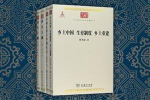 团购:中华现代学术名著丛书3册