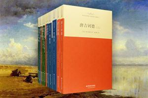 团购:外国文学经典.名家名译(全译本)11种