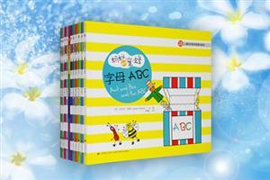 团购:蚂蚁和蜜蜂·儿童彩色单词故事书系列11册
