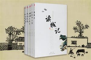 团购:民国名家随笔丛书8册