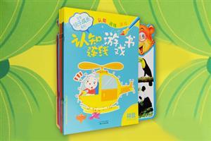 团购:哈利熊宝宝启蒙大书5册+宝宝快乐成长系列8册
