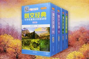 团购:朗文经典文学名著英汉双语读物3-6级(21册)