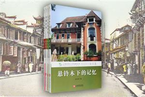 团购:上海人文地图丛书4册