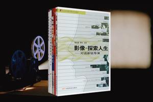 团购:亚洲电影研究5种