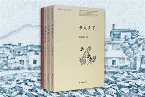 团购:率性丛书4册